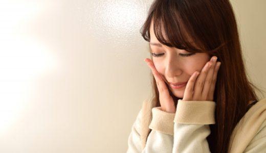 顔も冷え性になるって知っていましたか?