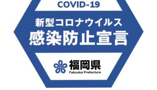 当店のコロナウイルス対策を強化しました!